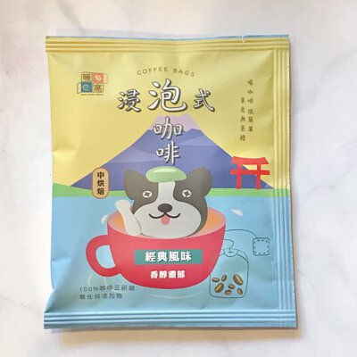 浸泡式咖啡包-經典風味4入|暖窩咖啡|加購優惠|SCA咖啡大師烘焙