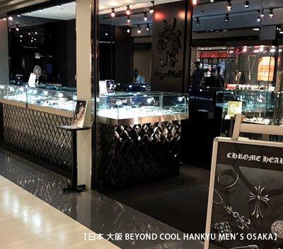 Beyond Cool Hankyu Men's osaka shop photo