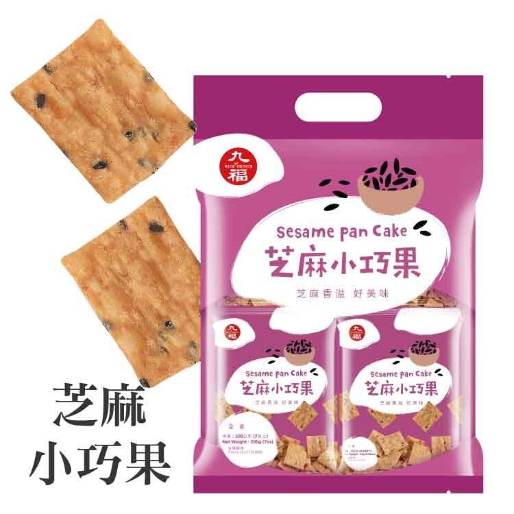 Image result for 九福芝麻小巧果