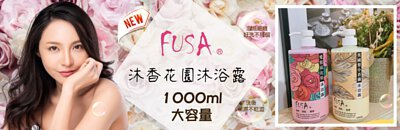https://www.fusa-max.com/categories/%E2%98%86%E6%B2%90%E9%A6%99%E8%8A%B1%E5%9C%92%E7%B3%BB%E5%88%97