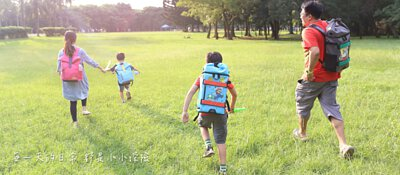 backpack, travel, trip, hoppi, hoppiday, 背包, 旅行, 親子, 兒童, kids, child, children, explore, 探險, 兒童節, discount, 優惠, 折扣