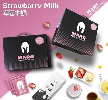 Strawbarry Milk Tea Whey Protein, 草莓牛奶乳清蛋白