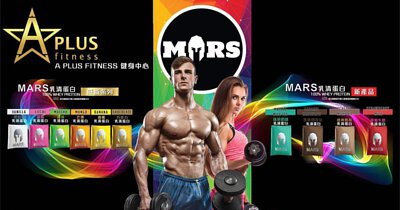Mars Hong Kong