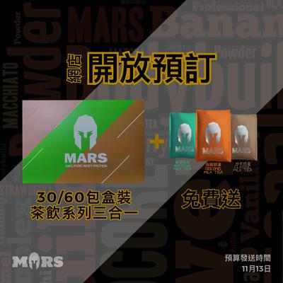 Mars Hong Kong 烏龍奶茶乳清蛋白開放預售