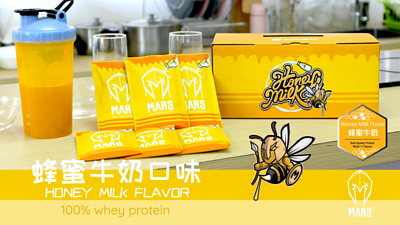 Mars Hong Kong 蜂蜜牛奶乳清蛋白