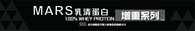 Mars Hong Kong Protein Power