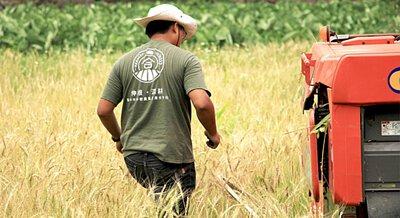 中都農業生產合作社