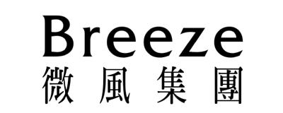 Breeze 微風