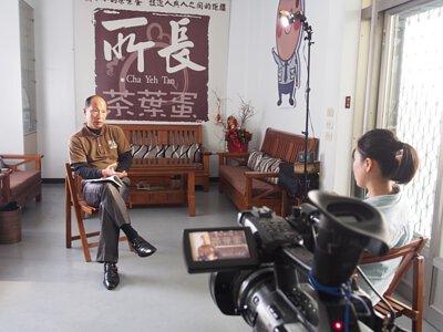 所長茶葉蛋-東森新聞台灣啟示錄採訪花絮