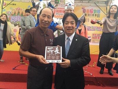 所長茶葉蛋-創辦人廖所長與手持LOGO立牌的前市長賴清德合照