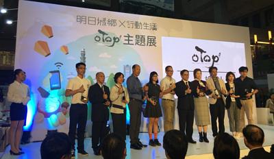 所長茶葉蛋-獲得2018年OTOP產品設計獎頒獎照片