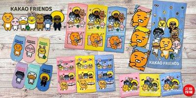 KAKAO FRIENDS韓國正版授權商品 | 襪子,毛巾,浴巾,童巾,方巾,手帕