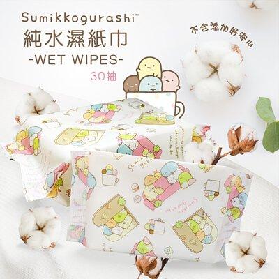 角落小夥伴-濕紙巾