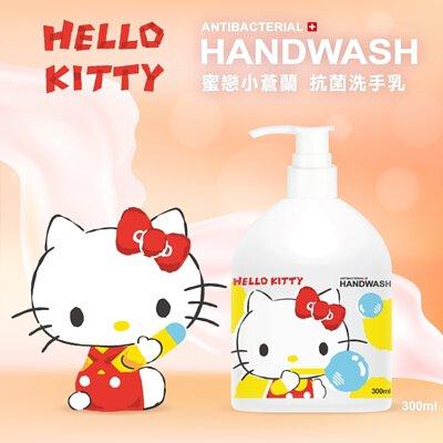 Hello Kitty 蜜戀小蒼蘭洗手乳