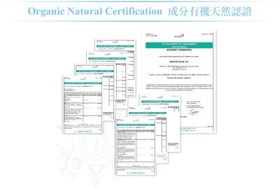 Organic Natural Certification 成分有機天然認證,ECOCERT 專業認證