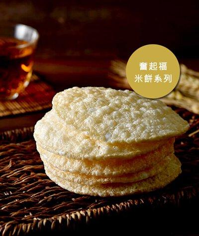 奮起福米餅-嘉義最佳伴手禮推薦