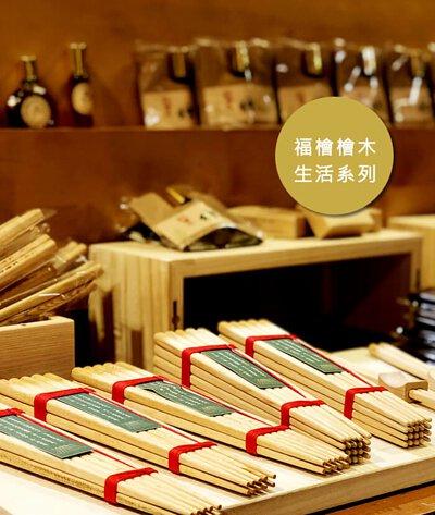 奮起福米餅-嘉義最佳伴手禮推薦-檜木生活用品