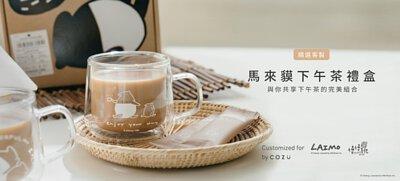 馬來貘,客製化,禮盒,雙層玻璃杯,客製化禮盒