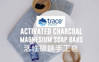 Trace Mineral Soap DIY