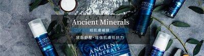 Ancient Minerals 澤西斯坦天然鎂鹽外用補充品