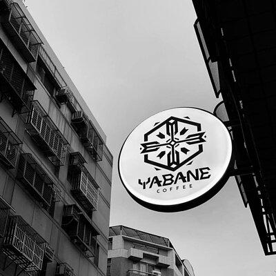 YABANE COFFEE 公司資訊