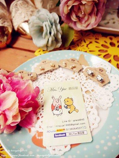 熊朵 Dodo's happiness daily 的部落客熊朵 實戴分享的 4 款 Mrs.Yue & Miss.Yue 無痛夾式耳環