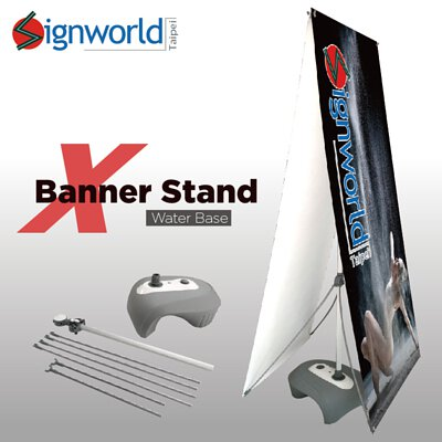 Water injection X-banner stand
