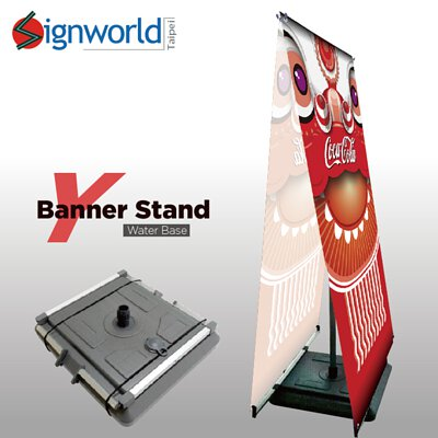 Water injection Y-banner stand