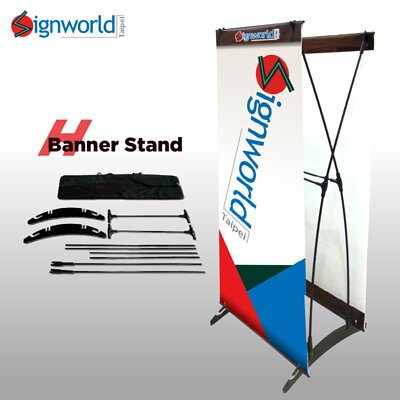 H-banner stand