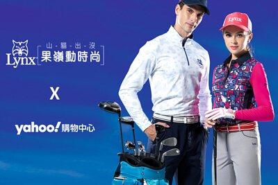 lynx,taiwan,golf,yahoo,購物中心,POLO衫,外套,夾克,防風,防水,山貓