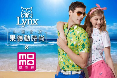 lynx,taiwan,golf,MOMO,POLO衫,外套,夾克,防風,防水,山貓