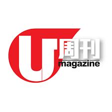 u magazine 尚鮑