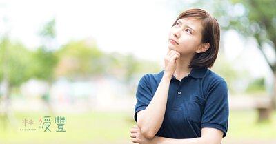 草健康 - 為什麼我們的身體會有發炎現象!