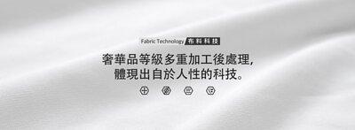 TAIGER,健身服飾,布料科技,Fabric Tech