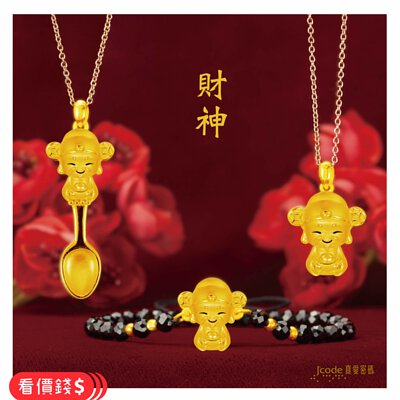 小萌佛財神,財神項鍊,財神手鍊,財神金湯匙,財神金飾