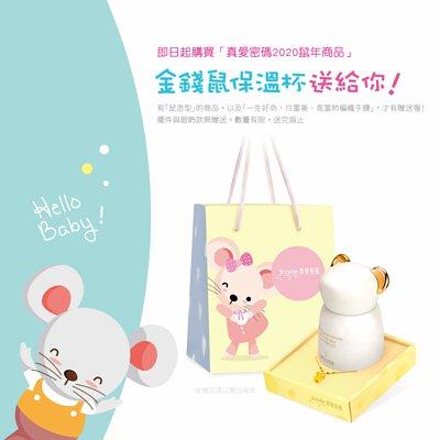 鼠金飾,彌月黃金,彌月禮物,彌月金飾,滿月禮物,彌月回禮,滿周歲禮物, 新生兒禮物,寶寶禮物,彌月禮盒,鼠年生肖,小嬰兒禮物,金錢鼠保溫杯