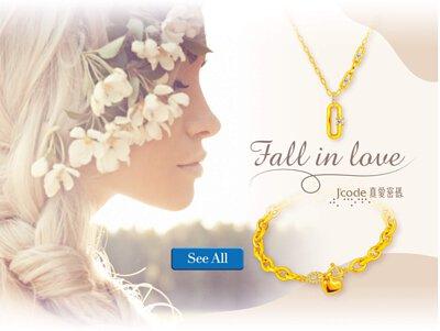 金飾,黃金,黃金項鍊,黃金手鍊,黃金手環,黃金戒指,黃金對戒,結婚金飾