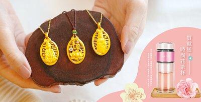 母親節金飾,母親節禮物,母親節黃金項鍊,黃金項鍊,金飾項鍊,金項鍊,純金項鍊,墜子,項鍊,黃金墜子,金飾墜子,老婆母親節禮物,情人節禮物