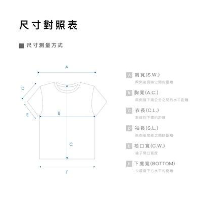 size-chart-1