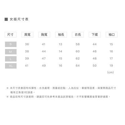 size-chart-3