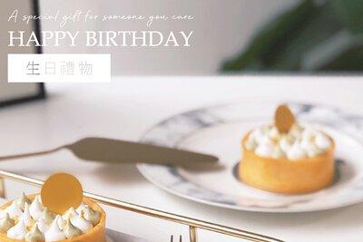 生日禮物,FMT我的菜,客製化禮物