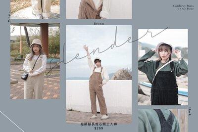 《 JP & KR|日韓女裝現貨 》