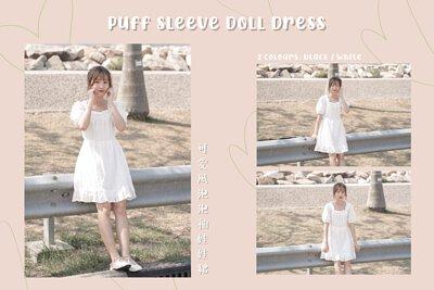 可愛風泡泡袖娃娃裙