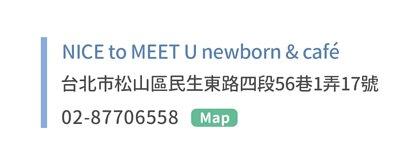 NICE to MEET U newborn & café