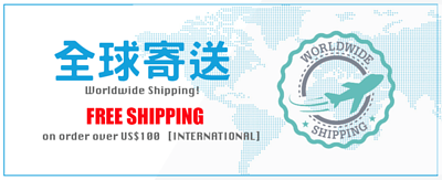 全球寄送, worldwide shipping, 滿一百美金全球免運, Free International shipping when you spend US$100