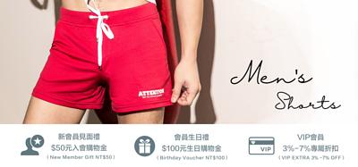 短褲、男性短褲、膝上短褲、男友短褲、Shorts, men's shorts, short pants, pants