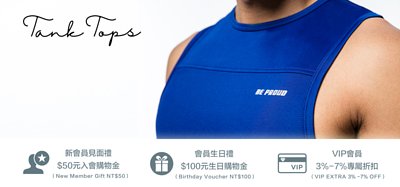 背心、男性背心、休閒背心、運動背心、Men's tank tops, tanks, gym tanks, gym wear, work out outfits.