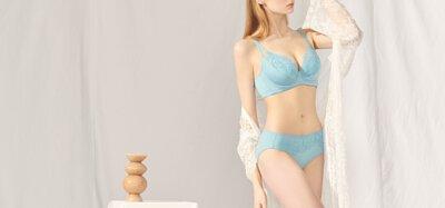 調整型內衣推薦| 副乳包覆 輕鬆顯瘦 - ILINA璦琳娜