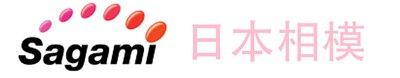 日本相模安全套專門店,網上相模安全套,Sagami安全套