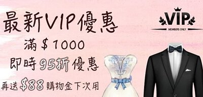 Sexfun VIP banner